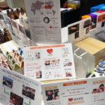 大丸心斎橋店×ロスゼロ 百貨店での食品ロス削減イベント 食品専門新聞で取り上げられました