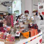 ロスゼロ初の関東進出!「そごう横浜店」ロスゼロファンの愛に感謝!
