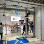 【ロスゼロストア】in西武池袋本店 楽しいお店になってます!