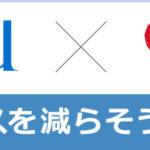 ロスゼロストア「西武池袋本店」にて開催します!!