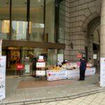 大丸神戸店にてロスゼロストアを開催します!